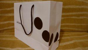 紙袋を立体化した画像