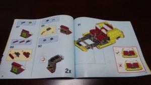 1レゴの作り方説明書の画像