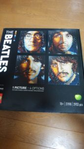 : 9ART-The-Beatlesの外装の箱の画像